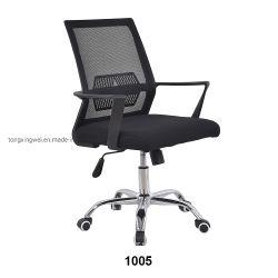 중간 후면 컴퓨터 데스크 시트 메탈 베이스 조절 가능한 리프팅 의자 홈 사무용 가구