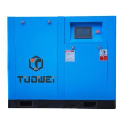 100HP/75kw自動車産業のための永久マグネットインバーターねじ空気圧縮機