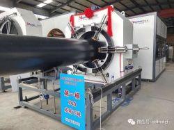 تفريغ ماكينة طرد الأنابيب ذات الغطاء الحائطي الرفيع PE HDPE معايرة القطع الخالي من الغبار