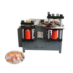 Alta velocidade de barramento CNC de puncionar e máquina de Cisalhamento