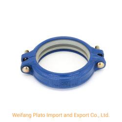 Accoppiamento rigido Grooved lanciante degli accessori per tubi del ferro duttile (formato 3 '')