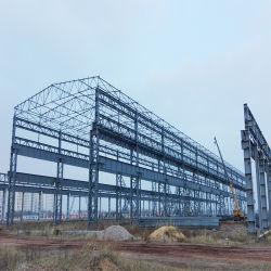 Стальные конструкции здания стали структуры стадиона автостоянка, пролитый материал крыши дизайн