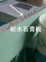 Waterdicht China/maakt/de de Vochtbestendige Raad/Gipsplaat van het Gips vuurvast