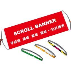 Bekanntmachende Sport-Handverschieben- der bildschirmanzeigegroßhandelsfahne des Digital-Drucken-Zoll-24X70cm