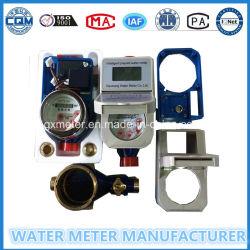 지능적인 선불된 물 미터 예비 품목 (Dn15-25mm)