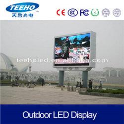 Верхней Части продажи на открытом воздухе DIP-P5 RGB светодиодная панель