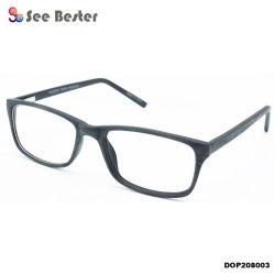 Venta caliente barato Vintage rectangular de inyección de Cp Marcos óptico acabado en madera bastidor gafas
