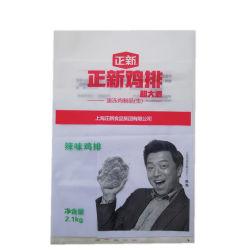 3 Mil gedruckter Plastik-LDPE-verpackenbeutel für Nahrung mit Zustimmung ISO9001