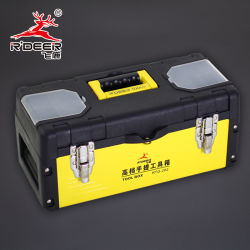 보안 저장소 도구 상자 향상된 플라스틱 - 철 도구 케이스