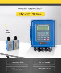 UfM 200h مقياس التدفق ثنائي الاتجاه فائق السرعة للمياه المستعملة الموجات فوق الصوتية