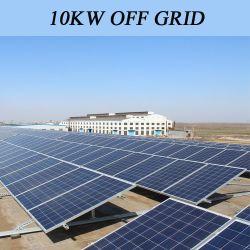 Una Sola Fase de alta calidad fuera de la red del sistema de panel solar de 10kw