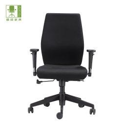Поворотное кресло с подголовником элегантный Office кресло Председателя Full Fabric