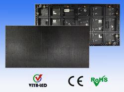 O módulo de LED RGB para interior