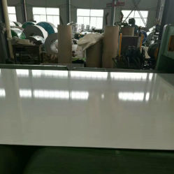 Chapa de aço inoxidável laminado a frio com proteção de PVC