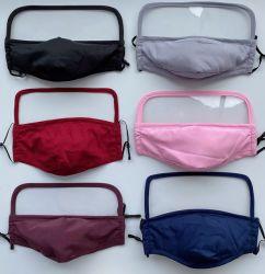 Venda a quente com máscara de protecção ocular Moda Máscara de têxteis da China Personalizado barato por grosso de Máscara