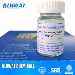 Polímero Polydicyandiamide DCDA para remoção da cor da resina