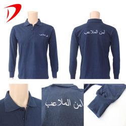Coton tissu broderie logo vêtements