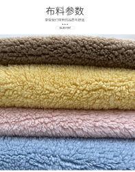 Venta caliente invierno relleno de algodón tejido stretch de terciopelo de plumas