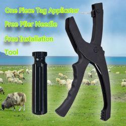أداة وضع علامة الأذن RFID للحيوانات لعشيقة الماشية