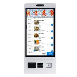 21,5-дюймовый интерактивный сенсорный экран на заказ оформить платеж киоск
