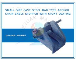 Petite Marine de la fonte de la chaîne d'ancrage de butée à revêtement époxy