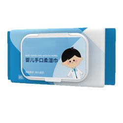 قطع صغيرة من القطن المصنعة للمعدات الأصلية في الصين تنظيف ناعم مخصص تنظيف رطب منتج الأطفال