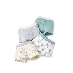 Banheira de jovens rapazes Boxer Briefs 100% algodão Meninos roupa interior