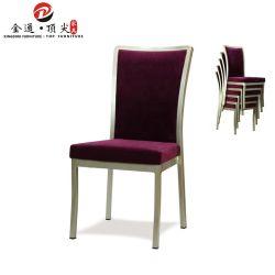 食事する安く白いスタック可能ホテルステンレス製椅子を宴会でもてなす