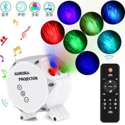 Proyector de estrellas luminosas, con altavoz Bluetooth, Ocean Wave Star Night Proyector de luz para los niños dormitorio/sala de GAM/Home parte, el control remoto