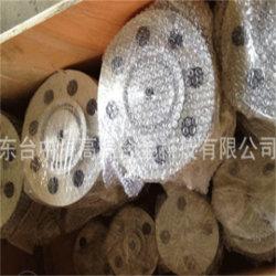 ニトロニック 40/50/60 合金高強度ステンレス製ブラインドフランジ、建物用 材料( Material )