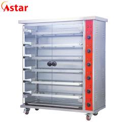 Neues Entwurfs-Küchegerät elektrischer 6 Rod-Huhnrotisserie-Ofen mit Cer-Bescheinigung