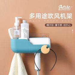 Montage mural pour rack multifonction sèche-cheveux et articles de toilette