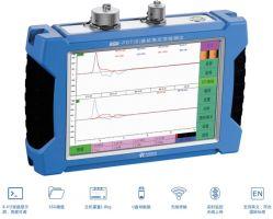 Calidad estable Rsm-Prt (M) de baja tensión Instrumento de comprobación de integridad de Sonic