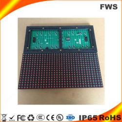 P10 DIP (546) Двойной Цветной светодиодный модуль дисплея