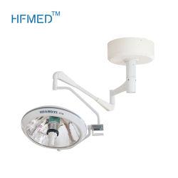 غرفة مستشفى الحامل المتنقل مصابيح التشغيل مع البطارية (ZF700)