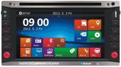 Zwei LÄRM Universalauto-DVD-Spieler/Audiospieler mit GPS-Navigation