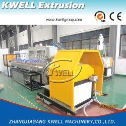 中国PVC鋼線の機械を作る補強されたホースの管の管の生産の放出ライン