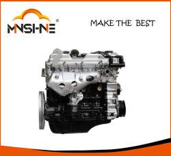 Автозапчастей Линейный 4 цилиндра 4 цикл водяную систему охлаждения двигателя в сборе 4 rb2 бензин для Toyota