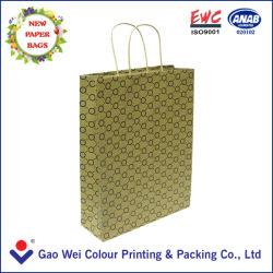 Высокое качество нового дизайна рекламных печатных Kraft бумажных мешков для пыли