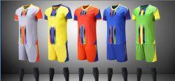 方法はサッカーキットをカスタム設計する