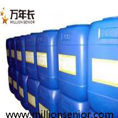 Sps: CAS 27206-35-5 кислоты медным покрытием промежуточными звеньями в медных Eletroplating Brightener