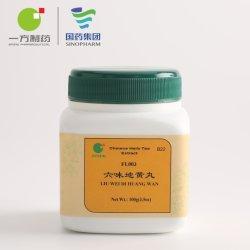 劉魏Di黄Wan (中国のハーブ茶エキス)はYinを養い、血を補うことができる