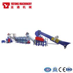 Yatong PE PP 필름 세척 및 재활용 기계 라인