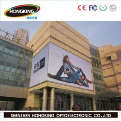 Impermeable al aire libre a todo color Right-Angle P10 en la pantalla de LED para Publicidad Centro de negocios