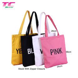 昇進のキャンバスの綿のトートバックの製造所、習慣はEcoの卸売のための友好的で再使用可能なピンクのショッピング・バッグを印刷した