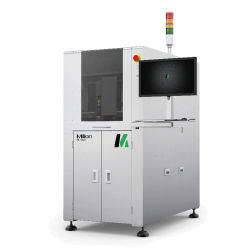 Quatre laser Source CO2 en option, UV, feu vert, la fibre pour les BPC Code-barres 2D 1D machine de marquage au laser