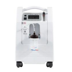 Angelbiss 산소 집중 장치 천식 Nebulisher 기계 완전한 세트