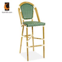 Material Eco-Friendly Bambu Francês As medulas Patio Restaurante Metal Mobiliário Banqueta cadeira (BC-08021)