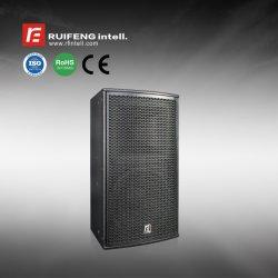 Полный диапазон профессиональных громкоговоритель двухходовой Multi-Functions динамик 250 Вт с Tq8190801