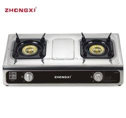 Hersteller-China-Gas-kochender Ofen [Jz-RS228]